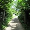 ずっと行きたかった「尻場山」&「住吉神社の花手水」