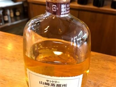 サントリー山崎蒸留所〜琥珀色のウイスキー〜