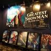 【ネタバレなし】グレイテスト・ショーマンは最高に胸熱な映画だった。