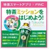 《先着》FiNCアプリ 特茶ハーフケース12本