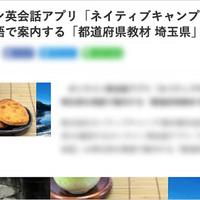 WEBメディア「観光経済新聞」に掲載されました。