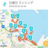 あれから7年…。横浜港で噛みしめた、走れる喜び