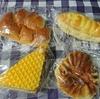 横須賀で見つけた懐かしい感じのパン屋さん