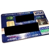 21061等の詐欺っぽい雰囲気なショートメッセージでキャッシュカードの受取方法メッセージを送るみずほ銀行について