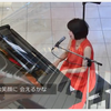 山口でうまれた歌。5月はピアノ弾き語り映像で「歌の歌」を。