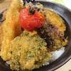 渋谷のタレカツで野菜かつ丼たべてきた♪