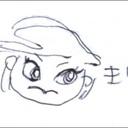 カナの鉛筆画ノート