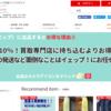 篠崎店ミッドレングス、yep! 出品簡単ステップ★,大阪店オリジナルボード、藤沢店中古ボード