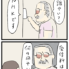 NHKの衛星放送受信料を徴収された話