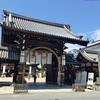 【大阪】見どころ満載の大阪天満宮。天神祭デザインの御朱印が素敵♡(北区・御朱印)