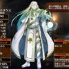 A:妖精司教マリウス 覚醒