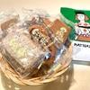 『マッターホーン』の焼き菓子。プチギフトにおすすめのサブレ詰め合わせ。