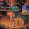 Treehouse Riddle ver2.00 への更新方法