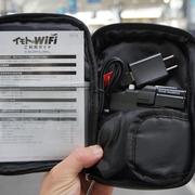 中部国際空港(セントレア)から中国・香港に行くならポケットWi-Fi(イモトのワイファイ)がおすすめ!SIMを使わない裏ワザ