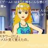 ドラマ風ゲームプレイ動画「ぷよm@s」が熱い!