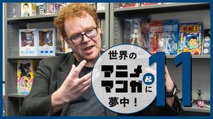 日本語アニメに魅了され「オタク文化」スペシャリストに!秋葉原で受けた衝撃とは
