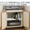【楽天/キッチン用品】フライパン.鍋.フタ収納ラック
