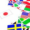 英語が通じない日本を嘆く日本人が少なくて残念