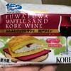 山崎製パン ふわふわワッフルサンド  神戸ワイン 食べてみました