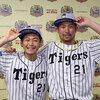 僕が阪神岩田投手を応援する理由