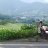 【ひとり原付の旅】仙台から愛知へ!932km!