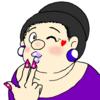 げんこつやま創作劇場「タケシ・デラックスの食べ物の好み型占い『ラーメン』編」【リメイク】