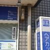床屋1200円 連続ラン挑戦386日目