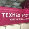 TEXMEX FACTORY(テクスメクスファクトリー)渋谷神南店/タコス食べ放題