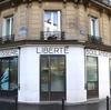 パリのブーランジェリー「 LIBERTE リベルテ」さん 3月東京・吉祥寺にオープン