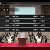 6/5「猫オーペナ8年目オフ」【プロスピ2020】