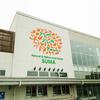 【ナナファーム須磨】兵庫県の野菜と物産が充実しているナナファーム須磨は知っておくと意外と便利!【スポット<須磨>】