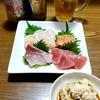 ☆お酒がすすむ☆特売のお刺身☆冬の味覚タラ白子☆土鍋を補強☆