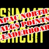 ALGSポイント一覧 サマーサーキットのみ集計版