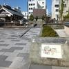 福井女一人旅~①日目、宿泊は山中温泉