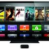 Apple、3月にスペシャルイベントでTV向け開発ツールを発表か