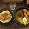 『kanakoのスープカレー屋さん 仙台一番町店』に行ってきたわ!【宮城県仙台市青葉区一番町】
