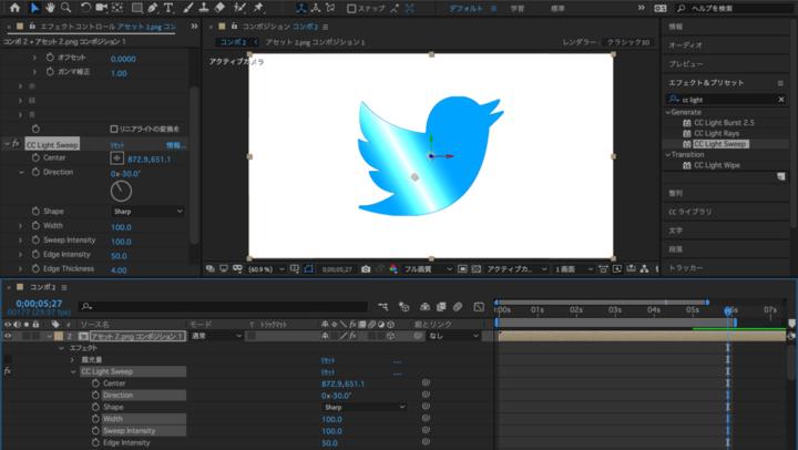 AfterEffectsだけで2D静止画を3Dロゴに!part.2【AfterEffects CC 2019】[CC Light Sweep]とカメラレイヤーで、アニメーション!