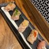 レア肉が食べたくて、肉寿司が食べられるお店に行ってきたよ!😊