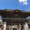 成田山に参詣してきました。