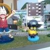 不動産王になる!バナナー!地域に笑顔を創っていきたい京都の不動産屋さん。