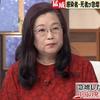 岡田晴恵教授のWiki経歴と解説が評判の訳は?学歴・著書がスゴイ!