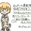 【アニメSHAMANKING】 続報!