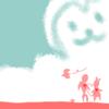 マヤ暦 K137【赤い地球】青い猿の7日目