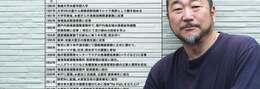 漁師、水産官僚、そして「魚の伝道師」に。大切なことは、現場にある|魚食普及活動家・上田勝彦の履歴書