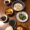 水餃子、かぼちゃの煮物、ターサイとベーコンの炒め物、ひじき、味噌汁