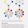 (etiles report) 色組み合わせの設計について語る