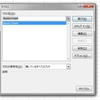 ExcelVBA入門 #2:Hello VBA World!!