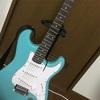 【体験談・レビュー】初心者用エレキギターセットは、初心者には本当にオススメ!