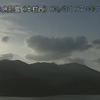 口永良部島では噴火警戒レベル3が継続!火山性地震は多い状態が継続!!