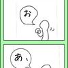 2013年10/6モヤさまinLA~クロナッツ~